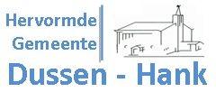 Hervormde Gemeente Dussen-Hank